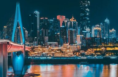Neue Börse in Peking erwartet
